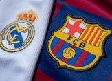 رابطة الليغا تقدّم هديّة مميزة لريال مدريد وبرشلونة