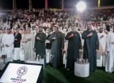 الشيخ نهيان بن زايد يكرم الشبكات الرياضية لجهودها في كأس آسيا 2019