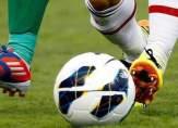 لاعب يسجل هدفًا بمؤخرته
