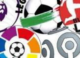 موجز المساء: سقوط مدوي للسيتي وبايرن ميونيخ، بداية قوية لسواريز مع اتلتيكو مدريد وبوتاس بطل السباق الروسي