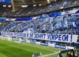 جماهير زينيت تتحدى كورونا: نموت من أجل نادينا