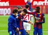 برشلونة يكشف تفاصيل إصابة بيدري