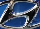 هيونداي تزيح الستار عن سيارة جديدة