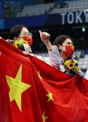 اولمبياد طوكيو 2020
