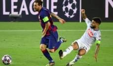برشلونة يتفوق في نسبة الإستحواذ