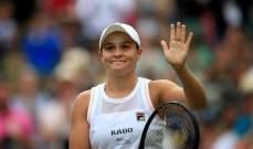 بارتي مستمرة في صدارة تصنيف لاعبات كرة المضرب المحترفات