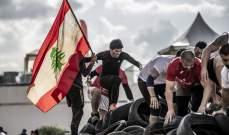 سباق Puma Hannibal race برعاية وتنسيق  الأمن العام