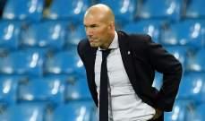 مهاجم ريال مدريد اتخذ قرار الرحيل