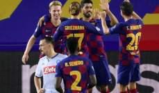 علامات لاعبي مباراة برشلونة - نابولي
