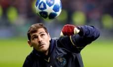 كاسياس يقترب من الاعتزال لطلب من ناديه البرتغالي