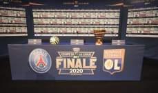 تشكيلتا باريس سان جيرمان وليون لمعركة نهائي كأس الرابطة
