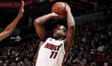 NBA: الصراع يحتدم على المراكز الثلاثة الاخيرة المؤهلة الى النهائيات شرقياً