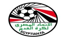 المقاولون يقدم شكوى بخصوص بيراميدز إلى الاتحاد المصري ويهدّد باللجوء إلى الفيفا