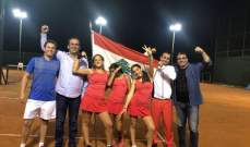 بطولة غرب آسيا للناشئات تحت الـ12 : لقب الاناث للبنان وايران وصيفته