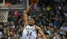 NBA: غولدن ستايت يسقط امام ميلووكي وبورتلاند يتفوق على الكليبرز