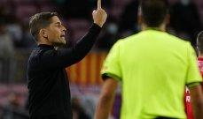 مورينو: كنا قريبين من الفوز