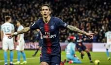 باريس سان جيرمان يحسم كلاسيكو فرنسا امام مارسيليا ويخسر لاعبين