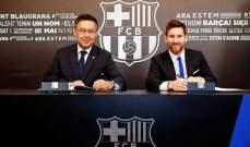 شرط ميسي للبقاء مع برشلونة