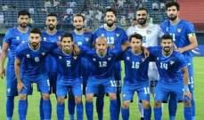 الكويت تشارك في كأس العرب 2021 بالدوحة