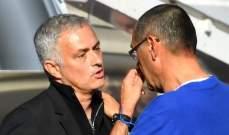مورينيو يعلق على ما حصل معه مع نهاية المباراة امام تشيلسي
