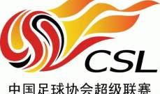 الدوري السعودي ينافس الدوري الصيني