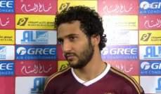 قاسم يعتذر عن تسببه في خروج  فريقه من كأس الملك  امام الهلال