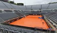 الامطار تعيق مواصلة منافسات بطولة روما للتنس