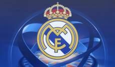 كورونا يضرب فريق الشباب في ريال مدريد