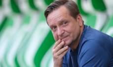 هانوفر يفسخ عقد مديره الرياضي