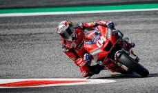 موتو جي بي: دوفيسيوزو يفوز بسباق جائزة النمسا المجنون