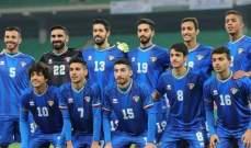 العراق يغلب الكويت ودياً