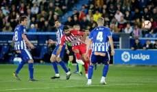 الليغا : اتلتيكو مدريد يستعيد توازنه بفوزٍ مستحقٍ على ديبورتيفو الافيس