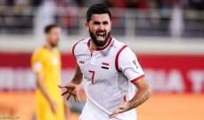 معلول يستبعد خربين من معسكر المنتخب السوري