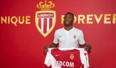 رسميا: موناكو يضمّ مدافع ليل