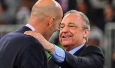 ريال يواجه تشيلسي بأهداف أبعد بكثير من محاولة إضافة لقب جديد