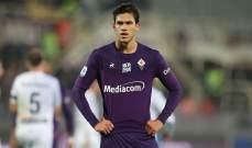 رسميًا: فلامنغو يضم بيدرو قادما من فيورنتينا