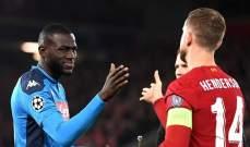 سكاي: ليفربول غير مهتم بـ كوليبالي