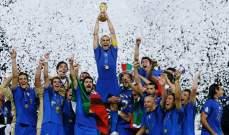 كانافاور يحتفل بذكرى اللقب المونديالي الرابع لإيطاليا