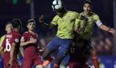 علامات لاعبي مباراة كولومبيا - قطر