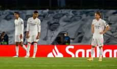 تشكيلة ريال مدريد المتوقعة لمواجهة مونشنغلادباخ حسب موقع الويفا