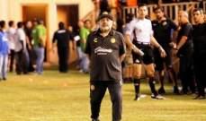 مارادونا: مورينيو هو الافضل