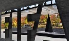 عقوبة قاسية بحق عضو اتحاد توغو لكرة القدم