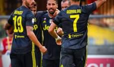 اليوفنتوس يقلب الطاولة على كييفو في اول مباراة رسمية للدون رونالدو