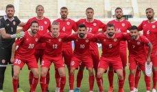 جدول مباريات منتخب لبنان في تصفيات كأس العالم 2022