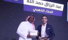 جوائز الدوري السعودي : حمد الله ومدرب التعاون الافضل
