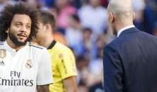جماهير ريال مدريد تخون مارسيلو