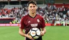 تيغالي : فخور بارتداء قميص المنتخب الاماراتي