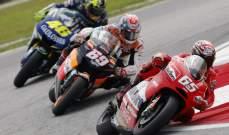 تأجيل سباق جائزة فرنسا الكبرى للدراجات النارية