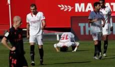 الليغا: اشبيلية يخطف فوزاً مثيراً امام ريال سوسييداد ليعزز مركزه السادس