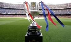 كأس ملك اسبانيا: إلتشي يتخطى خيمناستيك سيغوفيانا وملقا يسقط امام ايسكوبيدو